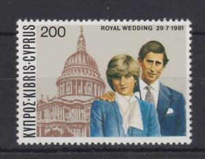 1981 Royal Wedding Charles & Diana MNH Stamp Set Cyprus SG 580