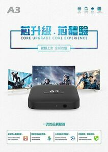 A3-TV-box-2019-new-HTV-Ultra-best-selling-most-stable-TVpad-more-channels