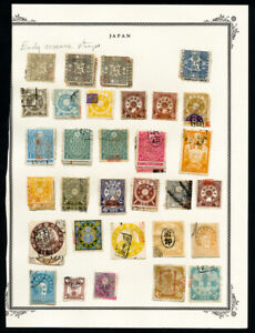 Japan-Early-Revenue-Stamp-Lot-45-Pieces