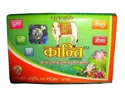 Divya Patanjali Herbal Goumutra Kanti Body Soap With Five Elements From Cow 75g