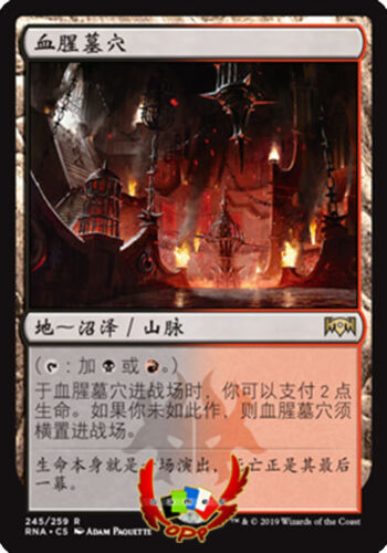 MTG RAVNICA ALLEGIANCE RNA CHINESE BLOOD CRYPT X1 MINT CARD