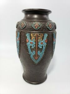 "Tokanabe Art Deco Pottery Vase Dark Brown Black Blue Red 10"" Vintage Japanese"