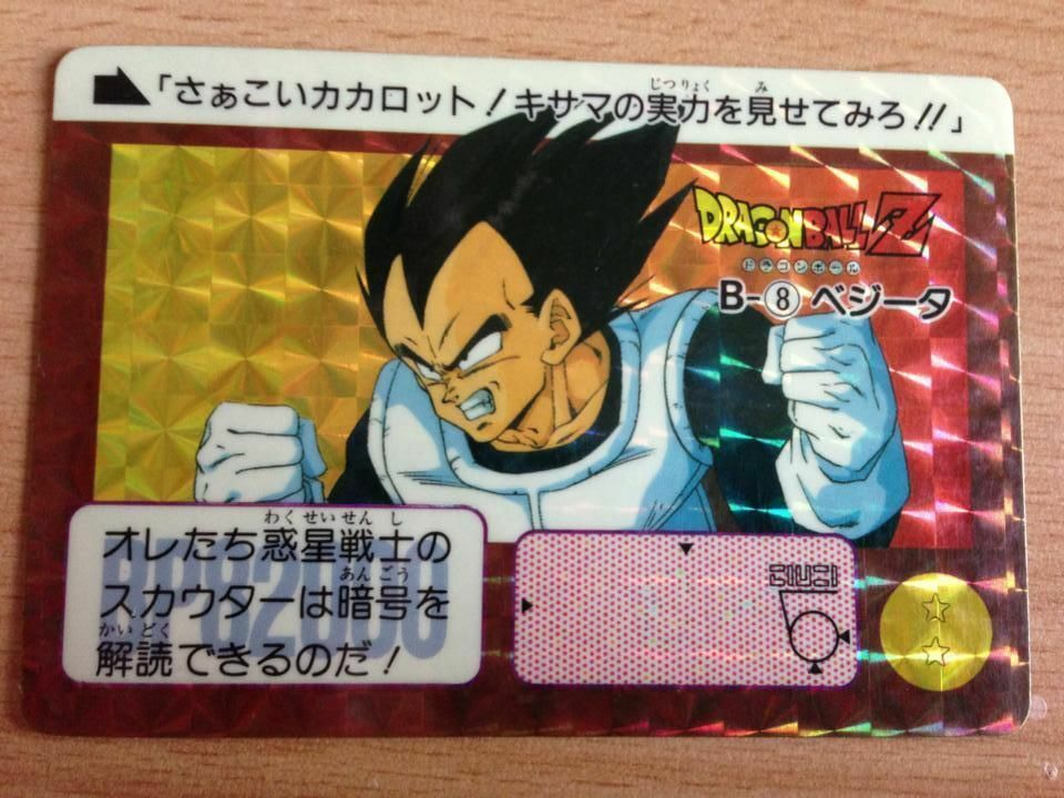 Postcard Dragon Ball Z DBZ carddass hondan Part 91'  b-8 RARE 1991