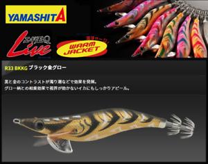 Yamashita Egi-Oh Q Live High Constrast Squid Jig R33 BKKG