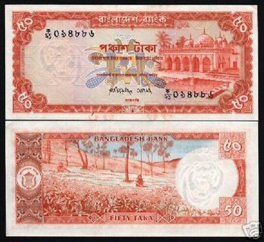 BANGLADESH 50 TAKA P17 1976 TIGER RARE MOSQUE UNC PAPER MONEY BILL BANK NOTE