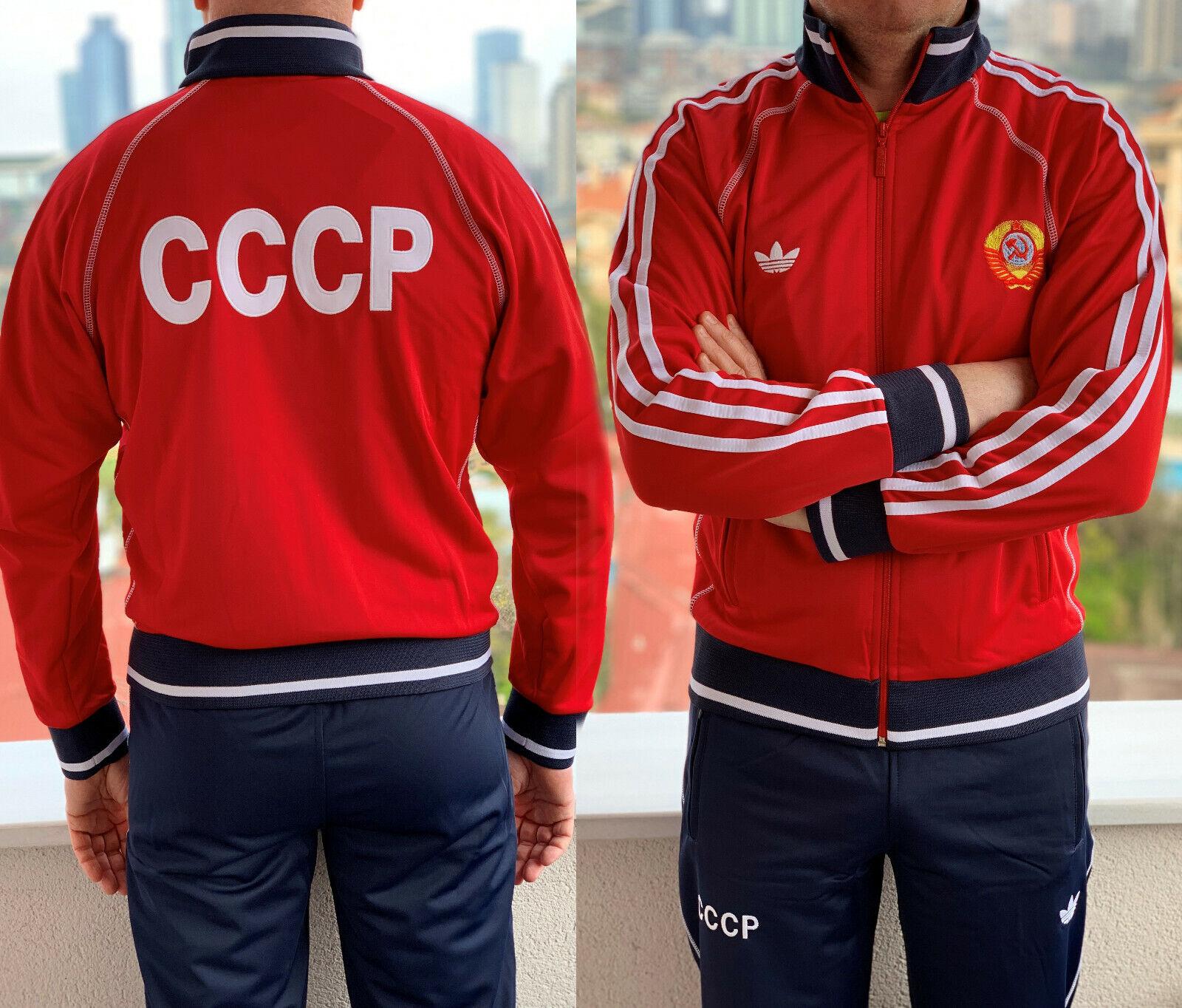 Rot Adidas Udssr Cccp Vintage Sowjet Union Russland