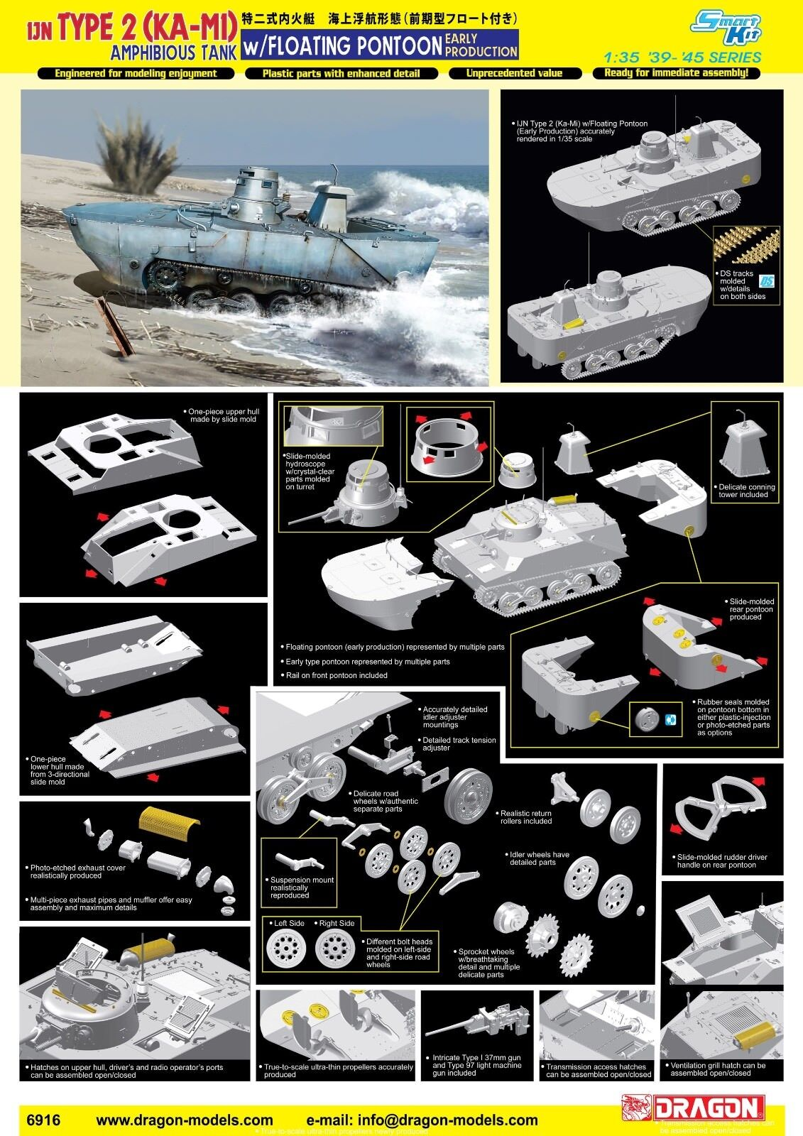 1 35 Dragon IJN Type 2 (Ka-Mi) Amphibious Tank w Floating Pontoon Early