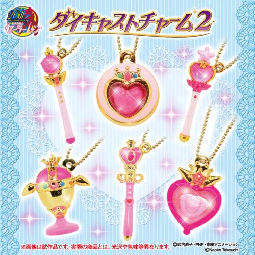 Bandai Bishoujo Senshi Sailor Moon Die Cast Charm Key chain Swing Vol 1 2 3