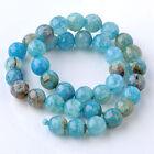 Natural 10mm Blue Dragon Veins Agate Round Gemstone Loose Beads 15''