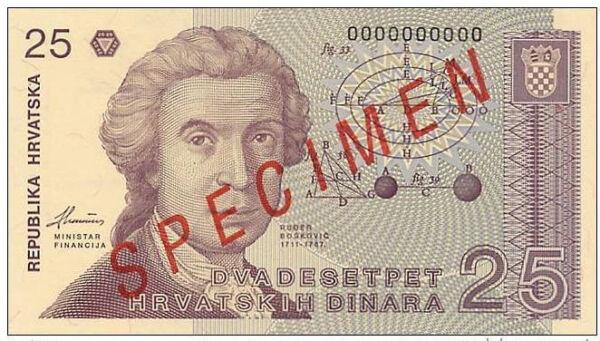 CROATIA 25 Dinara 1991 UNC P19s SPECIMEN banknote VERY RARE