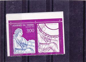Journee Du Timbre 1997 Yt 3052a N** Grand Assortiment