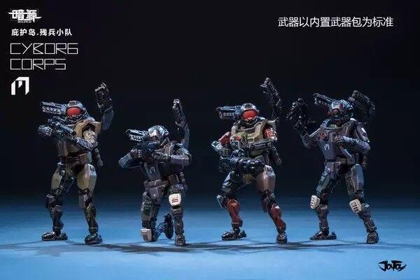 JOY TOY 4th Generation  Cyborg Corps x 4 pcs 1 27 Action Figures New