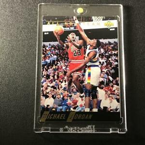 MICHAEL-JORDAN-1992-UPPER-DECK-AN1-ALL-NBA-TEAM-INSERT-CARD-CHICAGO-BULLS-MJ