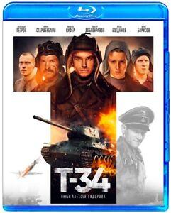 Russische Filme 2019