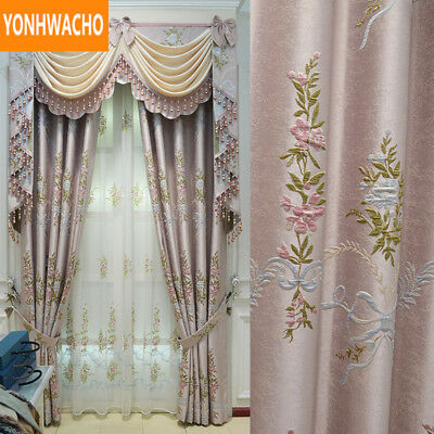 High-precision pastoral wedding room pink cloth blackout curtain valance N997