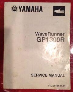 Yamaha gp1300r service manual   jet engine   screw.