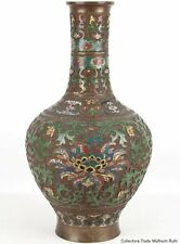 China 19. Jh. - A Large Chinese Champlevé Cloisonné Bottle Vase - Cinese Chinois