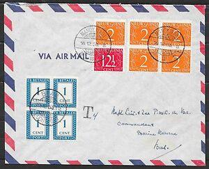Netherlands New Guinea covers 1953 1c DUE Bloc of 4 cover Manokwari to Biak