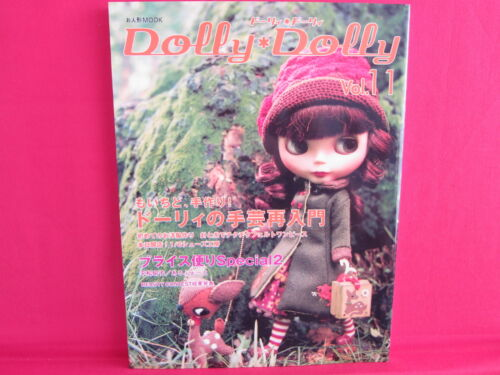 Dolly Dolly #11 Japanese Doll Magazine Book