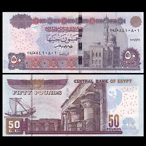 50 Pounds UNC 2018 Egypt P-New