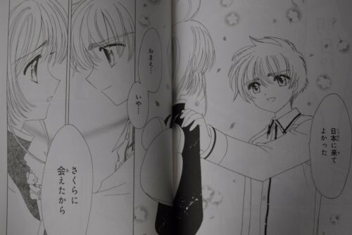 Cardcaptor Sakura 9 CLAMP JAPAN Nakayoshi 60th Anniversary-ban manga