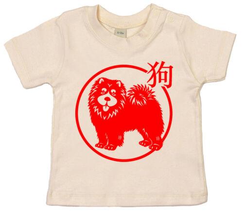 """Camiseta Bebé /""""año nuevo chino del perro/"""" Niño Niña Camiseta Top Ropa Chow Chow"""