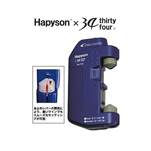 Hapyson Licht Jagen Linie Knoten Werkzeug YH-719 mit Tracking