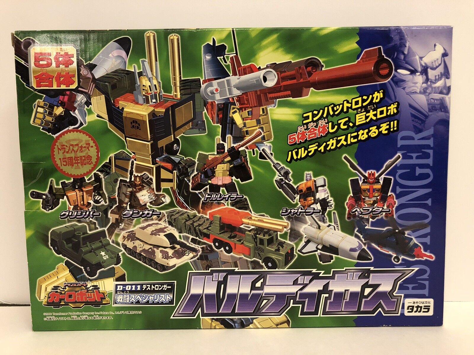 Transformers Car Robots Takara Ruination Japanese