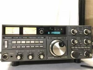 YAESU-FT-726-Transceiver-parts-and-repair-treatment-ham-radio-BOF16900