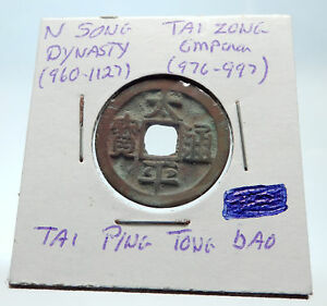 976AD-CHINESE-Northern-Song-Dynasty-Antique-TAI-ZONG-Cash-Coin-of-CHINA-i75362