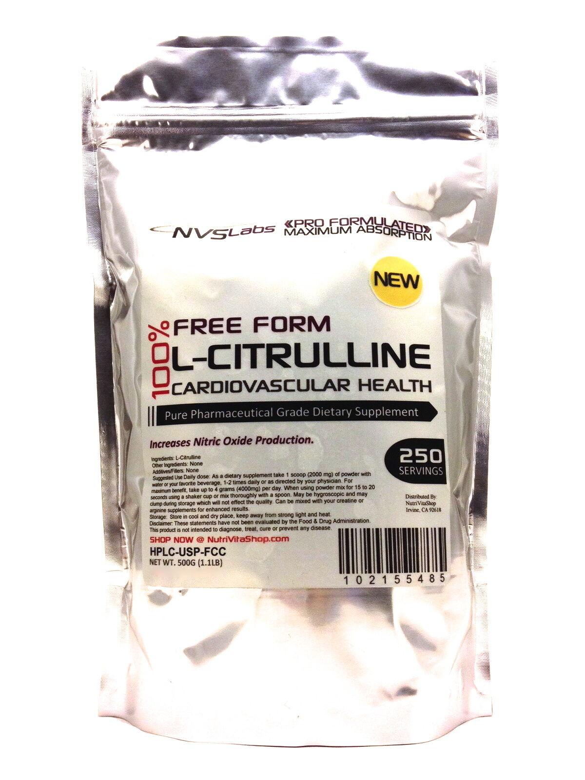 2500g (5.5 lb) 100% FREE INSTANTIZED L-CITRULLINE POWDER FREE 100% FORM AMINO ACID USP 1b4257