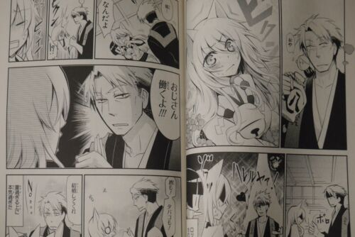 Kokkuri-san vol.1~12 Complete Set Gugure JAPAN Midori Endou manga