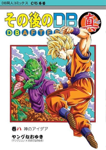 New Doujinshi DRAGONBALL  DRAGON BALL AFTER DB AFTER SIN 1 to 7 Set Lot of  7
