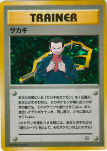 POKEMON-Giovanni-GYM-HEROES-HOLO-FOIL-HOLOFOIL-GIAPPONESE-Japanese-NMINT