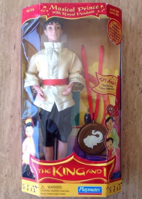 The King and I Musical Asian Prince Singing Musical Doll Playmates New 1999 Toy