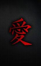 Incorniciato stampa-Cinese simbolo dell' amore (Foto Pittura asiatici Oriental Art)