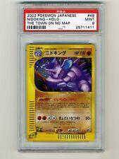 Pokemon PSA 9 MINT Nidoking 1st Edition Japanese Town On No Map Holo Card E2 #49