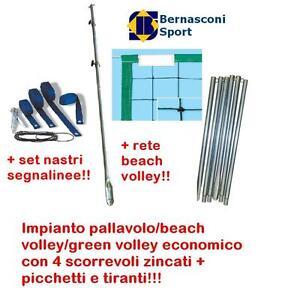 IMPIANTO-PALLAVOLO-BEACH-VOLLEY-GREEN-V-4-SCORREVOLI-ZINCATI-RETE-SET-NASTRI