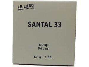 Le Labo Santal 33 Soap lot of 5 each 2oz bars. Total of 10oz