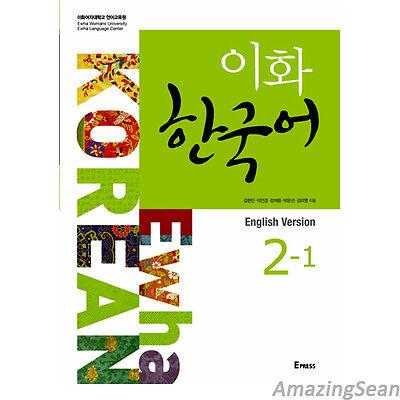 Ewha Korean 2-1 With CD Korean Language Book Korean Textbook Conversation BO61