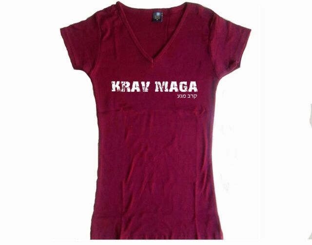 Krav maga English/Hebrew distressed print women bordeaux slim fitted t-shirt