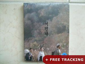Sopyonje-Blu-ray-Im-Kwon-taek-seopyonje
