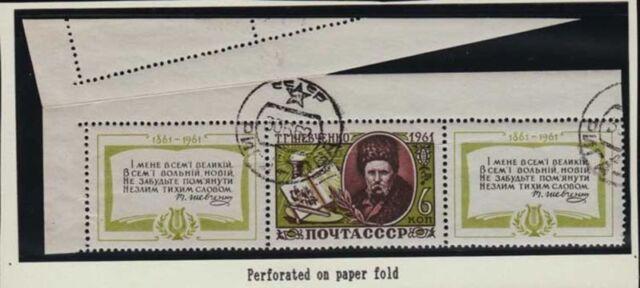 Russia USSR 1961 SC 2452 error perforation . e150