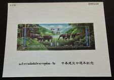 1995 Thailand joint Issue China Elephant Mini-Sheet Stamp Mint NH