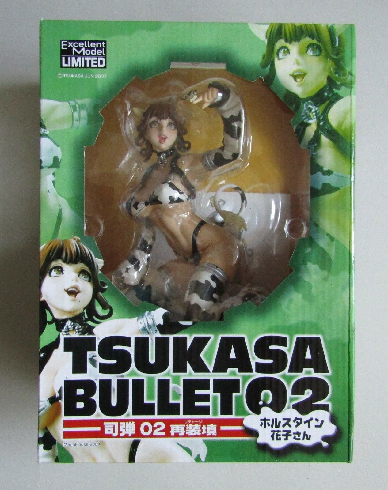 Figure Tsukasa Bullet 02  Excellent Model Limited, NEUF, Scellé  liquidation de la boutique