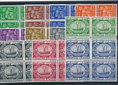 [58690] South-West Arabia 1961 good set in blocks of 4 MNH VF stamps $200