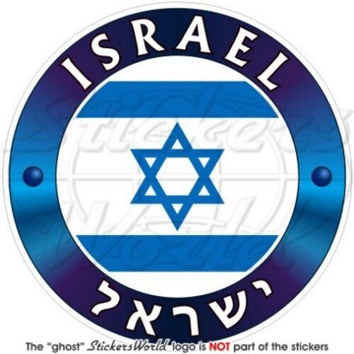 ISRAEL Israelische Jüdisch Aufkleber 100mm Hebräisch Stoßstange Vinyl Sticker