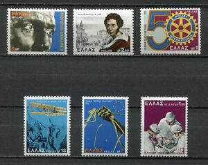 S2341-Greece-1978-MNH-New-Mixed-Issue-6v