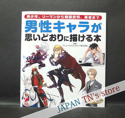 Japan 『How to Draw Manga Anime Male Man Character Technic Book 』Japanese