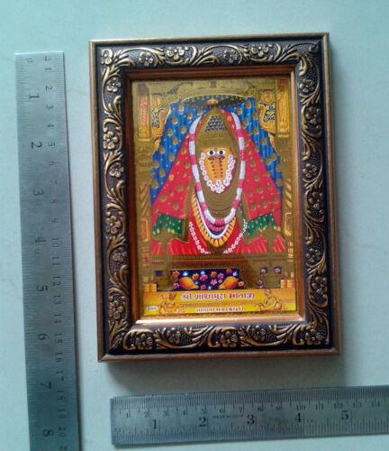 5x7 Inch HIndu Goddess Ashapura Ashapuri Maa Photo Frame Table Top
